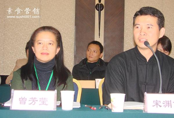 宋渊博——上海枣子树餐饮有限公司总经理,枣子树品牌创始人