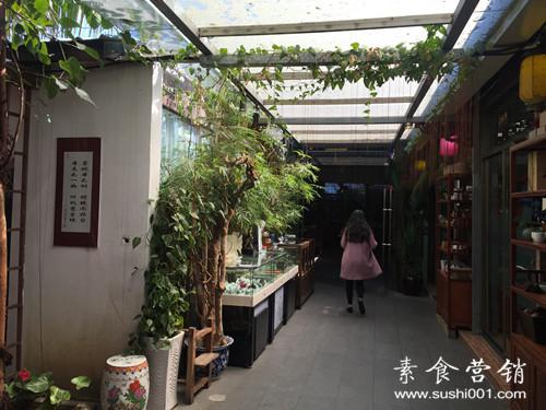 深圳三修堂