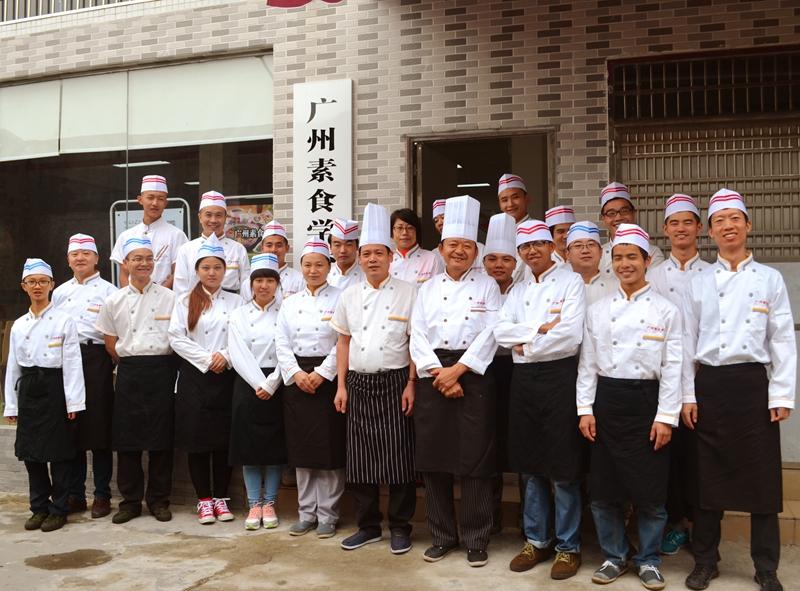 中式烹调师(素食厨艺基础)培训班教学计划 (国家职业资格五级)
