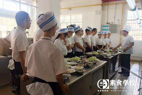 素食厨师,素食学校,素食培训
