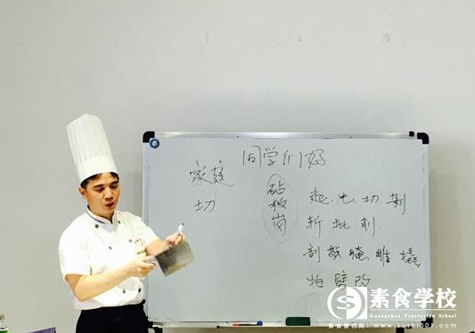 素食学校温文辉老师在授课