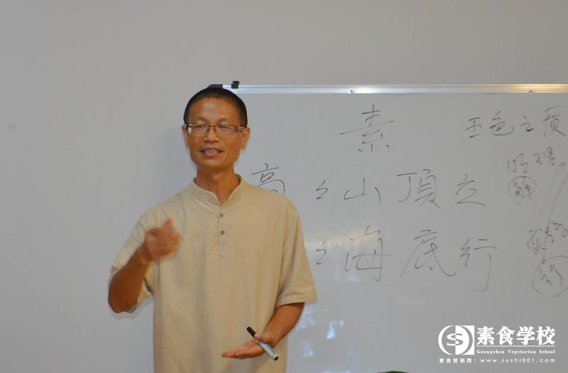 刘小炮,怡新素食,素食学校