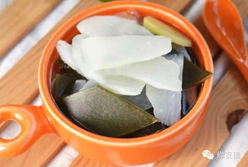 蒲黄萝卜海带汤