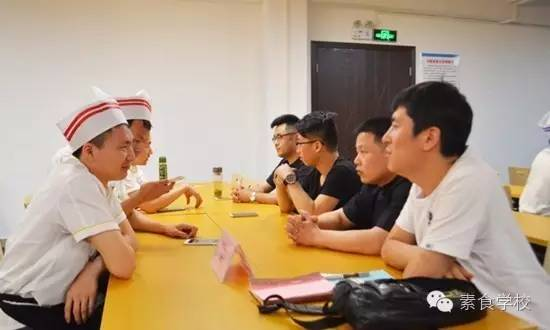 9月9日广州素食学校厨艺班毕业典礼暨就业供需见面会,等你来!