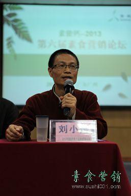 刘小炮:把素食平台做成一个文化平台