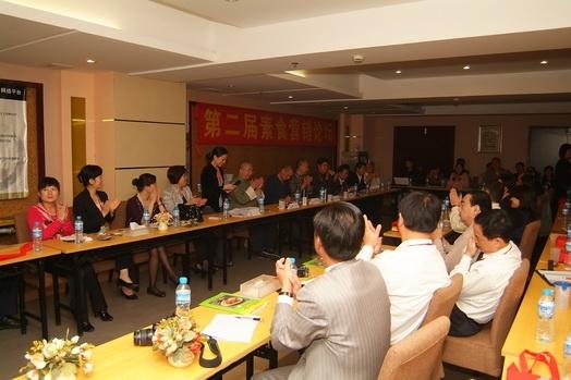 第二届素食营销论坛闭幕 素食产业发展永续