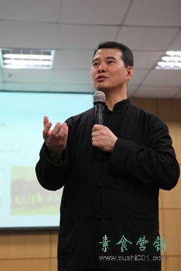 第六届素食营销论坛宋渊博