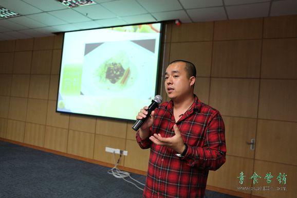 第六届素食营销论坛4