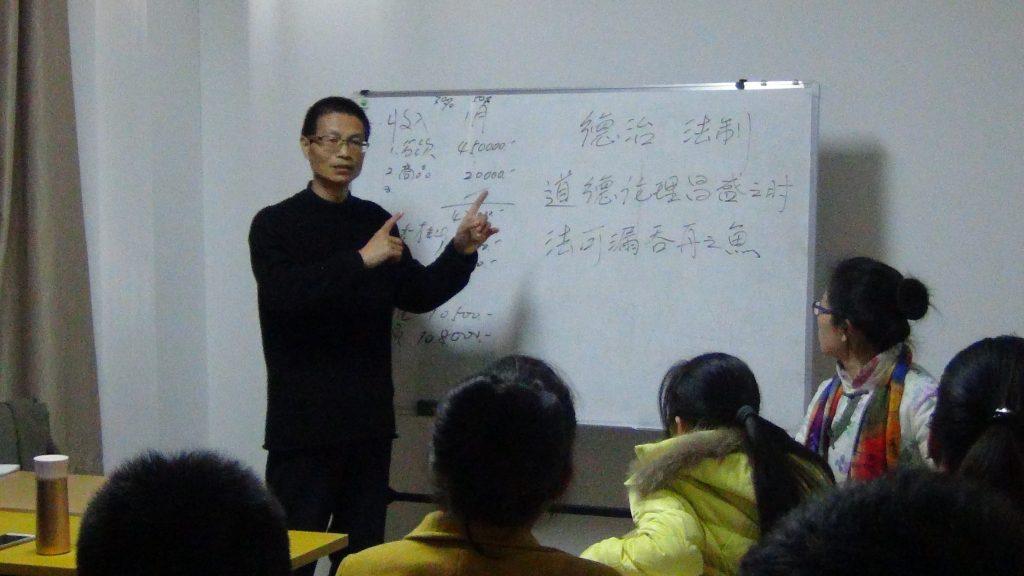 刘小炮为店长管理班上课中