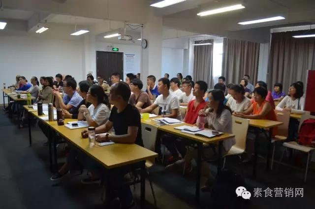 杨立前老师谈养生3.webp