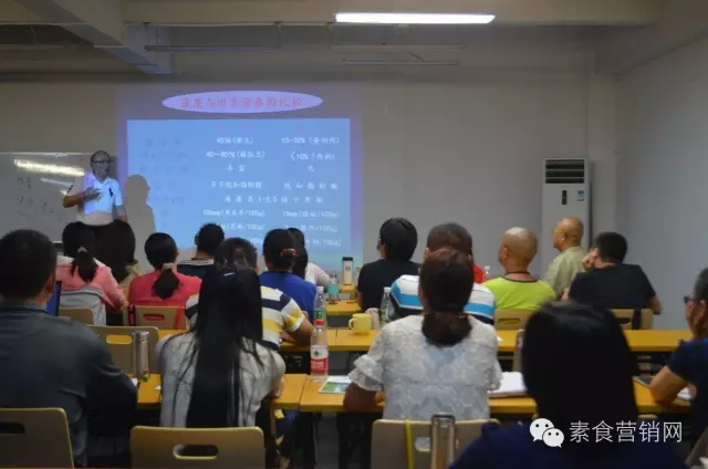 杨立前老师谈养生5.webp