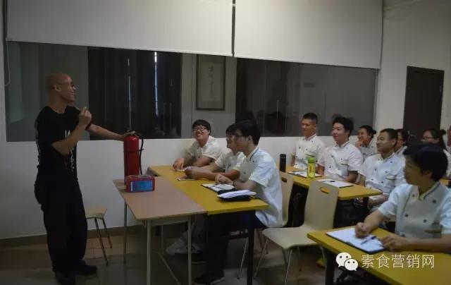 素厨教育3.webp