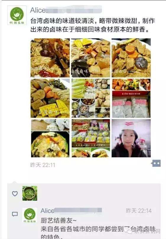 素食4.webp