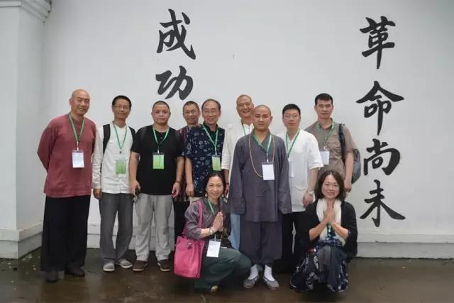 素食文化研究考证:古代圣贤皆素食——广州素食学校