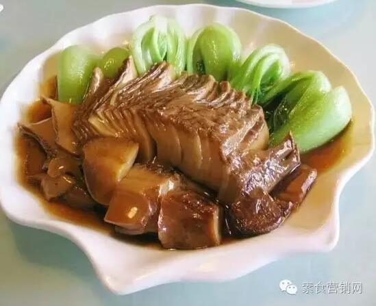 大方素食馆10