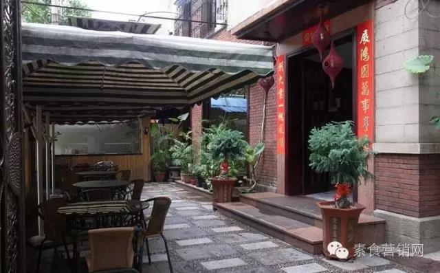 大方素食馆3