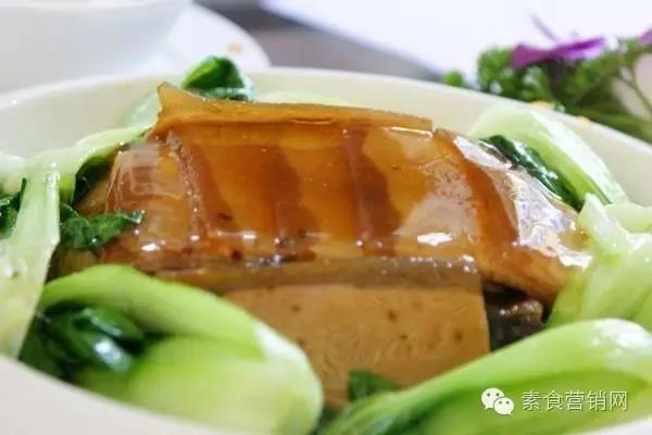 大方素食馆6