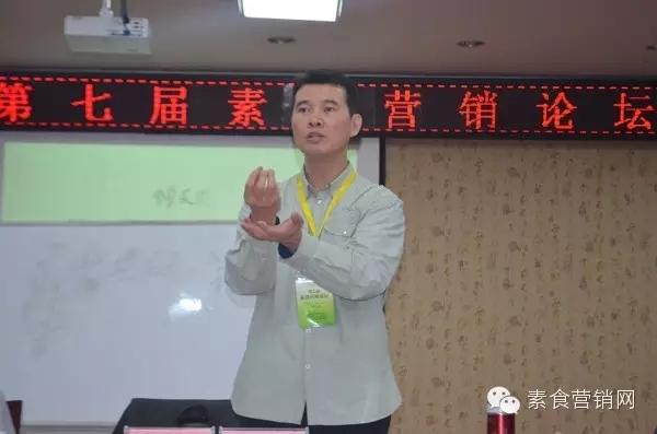 宋渊博大蔬无界2.webp