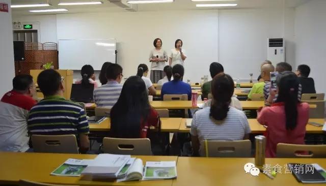 素食健康养生3.webp