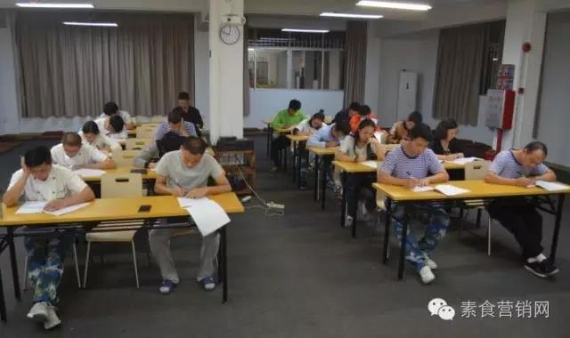 素食厨艺班综合考试