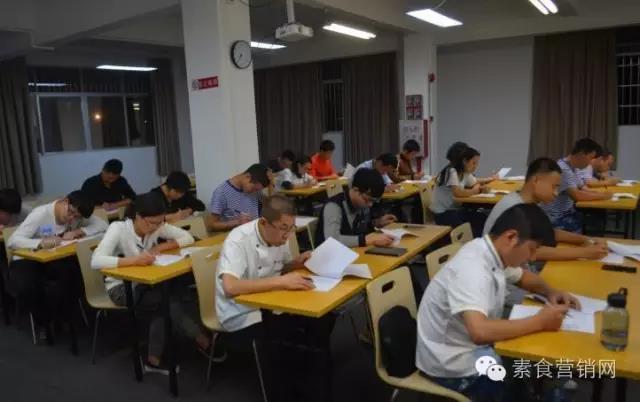 素食厨艺班综合考试3