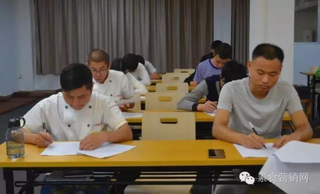 素食厨艺班综合考试4