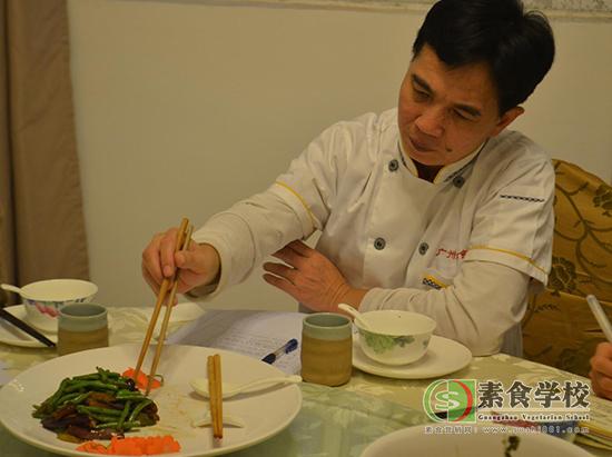 素食厨艺考核 (5)