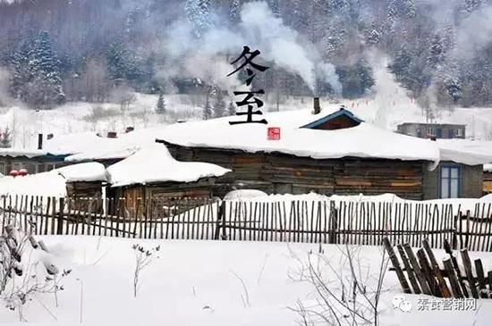 """""""冬至大如年"""" 盘点各地冬至风俗及节令美食"""