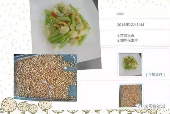 素食厨艺班13