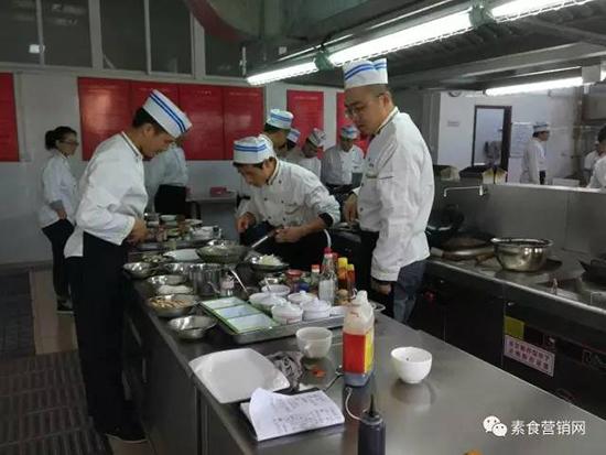素食厨艺班2