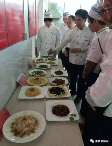 素食厨艺班4