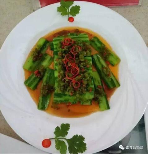素食厨艺班5