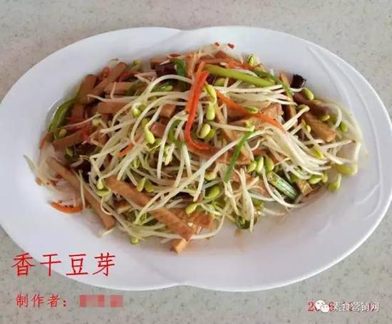 素食厨艺班7