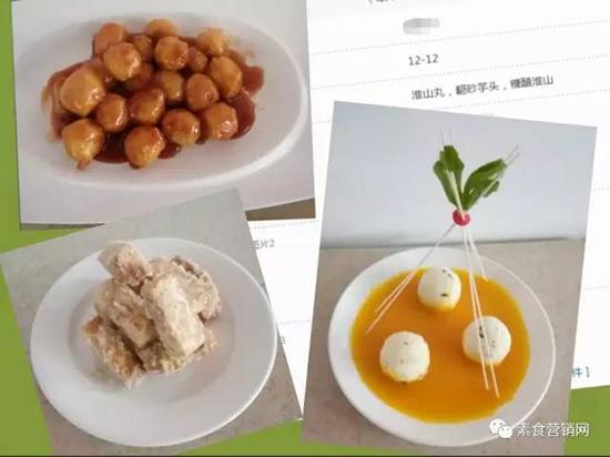素食厨艺班8