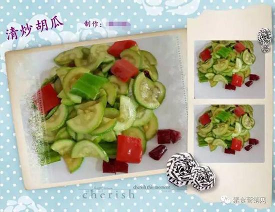 素食厨艺班9