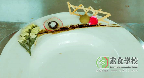 素食摆盘5
