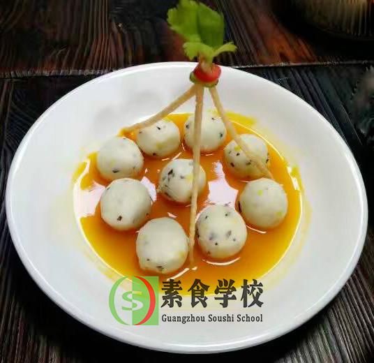 为什么有人吃素,身体却愈吃愈差!——广州市素食职业培训学校素食健康研究所
