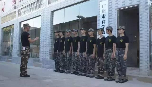 广州市素食职业培训学校——中国历史上第一所素食专业学校