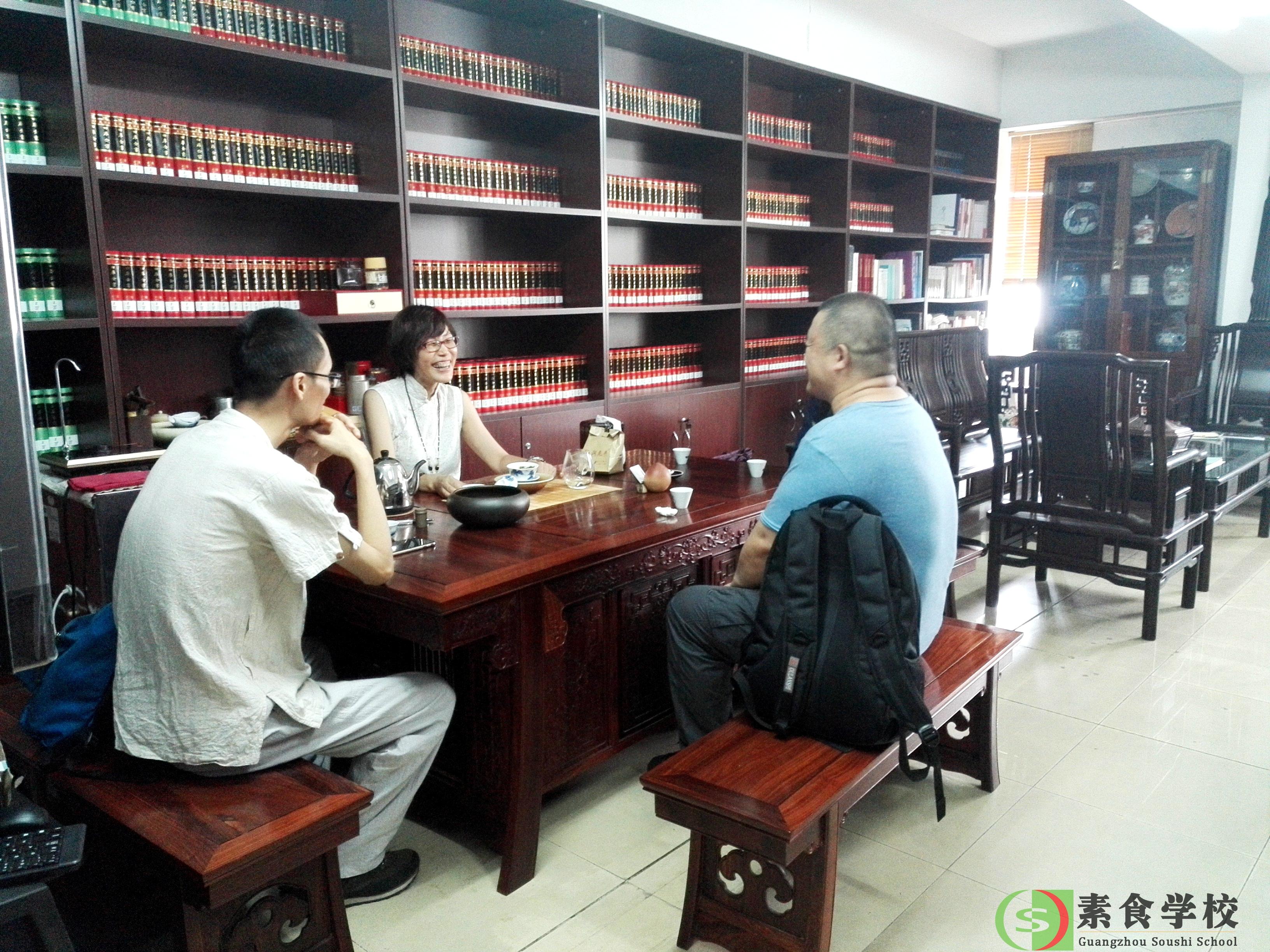 广州市素食职业培训学校走进大学课堂系列报道之《素食的源流与21世纪文明饮食》