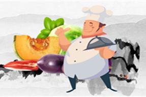 首届国际素食厨艺大赛火热进行中。各路素食专业人才谁将脱颖而出?让我们拭目以待。