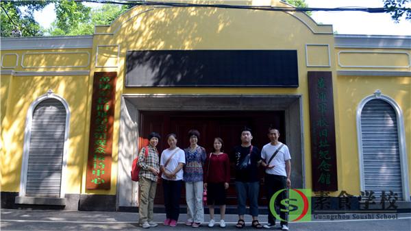 广州素食学校第三期素食面点班,继承黄埔精神,刷新素食认知,学习素食文化与厨艺