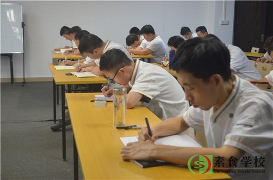 2017年10月19日,第六期素食厨艺基础班理论考试举行