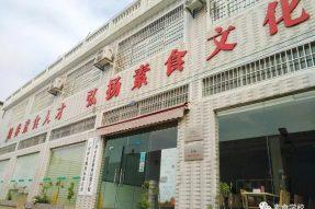 广州素食学校2018招聘 | 素食新媒体、新型素食餐厅、广州素食学校2018联合招聘 高管、营销、记者、编辑、教师、厨师、经理、文案、财务、设计等!