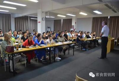 【素食养生】上海中医药大学杨立前副教授论:平和型体质如何养生?