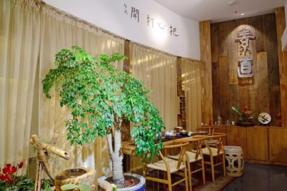 【素食餐厅】北京素直素食餐厅——打造意境素食餐厅
