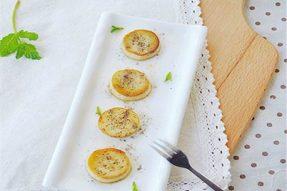 【素食菜谱】家常素菜谱之黑椒杏鲍菇