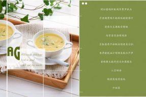 【素食营销】菜单设计的好坏直接与菜品的销售量挂钩
