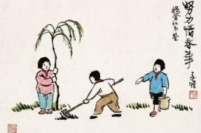 【素食文化】弘一大师与丰子恺的《护生画集》