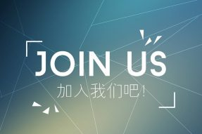 月薪6-9K招素食编辑3名 广州素食学校与素食素食连锁餐厅联合诚聘