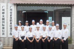 精细考评,夯实基础,训练根基——广州素食学校素食厨艺师培训纪实